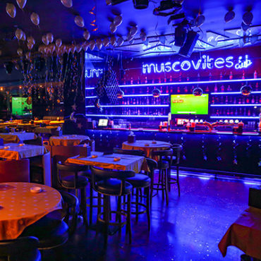 Top restaurant in Dubai Muscovites sitting place